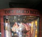 Камера для сухого вызревания мяса