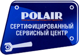 Сервисный центр POLAIR